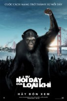 Rise of the Planet of the Apes - Vietnamese Movie Poster (xs thumbnail)