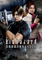 Resident Evil: Degeneration - Japanese Movie Poster (xs thumbnail)