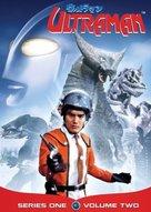 """Urutoraman: Kûsô tokusatsu shirîzu"" - DVD movie cover (xs thumbnail)"