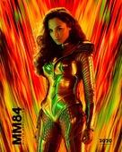 Wonder Woman 1984 - Mexican Movie Poster (xs thumbnail)