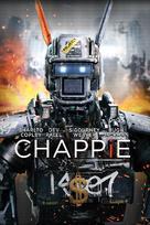 Chappie - German DVD movie cover (xs thumbnail)
