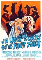 Il tuo dolce corpo da uccidere - French Movie Poster (xs thumbnail)