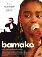 Bamako - French Movie Poster (xs thumbnail)