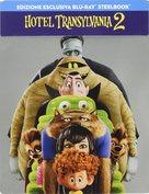 Hotel Transylvania 2 - Italian Blu-Ray movie cover (xs thumbnail)