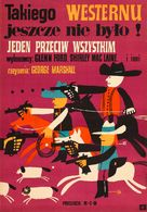 The Sheepman - Polish Movie Poster (xs thumbnail)