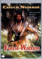 Forest Warrior - Swedish DVD cover (xs thumbnail)