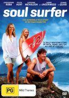 Soul Surfer - Australian DVD movie cover (xs thumbnail)