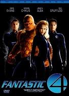 Fantastic Four - DVD cover (xs thumbnail)