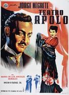 Teatro Apolo - Mexican Movie Poster (xs thumbnail)