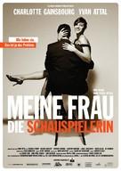 Ma femme est une actrice - German Movie Poster (xs thumbnail)