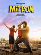 Mitron - Indian Movie Cover (xs thumbnail)