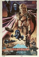 Masters Of The Universe - Thai Movie Poster (xs thumbnail)