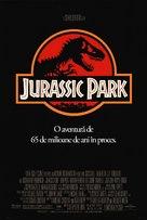 Jurassic Park - Romanian Movie Poster (xs thumbnail)