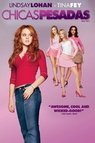 Mean Girls - Argentinian DVD cover (xs thumbnail)