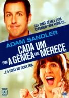 Jack and Jill - Brazilian DVD movie cover (xs thumbnail)