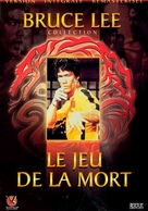 Game Of Death - French DVD movie cover (xs thumbnail)