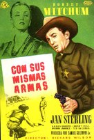 Man with the Gun - Spanish Movie Poster (xs thumbnail)
