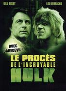 The Trial of the Incredible Hulk - French Movie Poster (xs thumbnail)