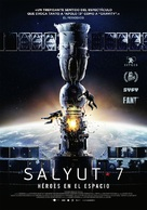 Salyut-7 - Spanish Movie Poster (xs thumbnail)