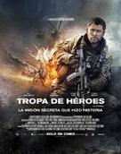 12 Strong - Peruvian Movie Poster (xs thumbnail)