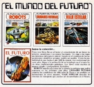 Futureworld - Spanish Movie Poster (xs thumbnail)
