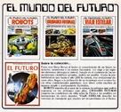 Futureworld - Spanish Movie Poster (xs thumbnail)