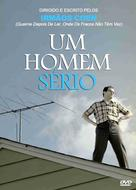 A Serious Man - Brazilian DVD movie cover (xs thumbnail)