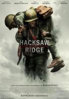 Hacksaw Ridge - Swedish Movie Poster (xs thumbnail)