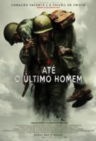 Hacksaw Ridge - Brazilian Movie Poster (xs thumbnail)