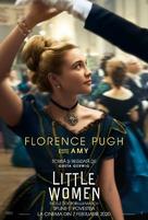 Little Women - Romanian Movie Poster (xs thumbnail)