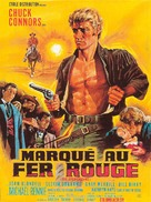 Ride Beyond Vengeance - French Movie Poster (xs thumbnail)