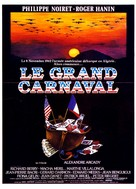 Le grand carnaval - French Movie Poster (xs thumbnail)