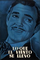Gone with the Wind - Spanish Movie Poster (xs thumbnail)