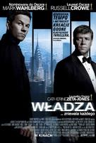 Broken City - Polish Movie Poster (xs thumbnail)