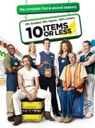 """10 Items or Less"" - DVD cover (xs thumbnail)"