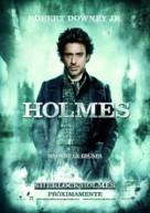 Sherlock Holmes - Argentinian Movie Poster (xs thumbnail)
