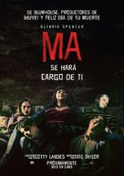 Ma - Mexican Movie Poster (xs thumbnail)
