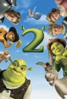 Shrek 2 - Key art (xs thumbnail)