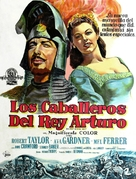 Knights of the Round Table - Argentinian Movie Poster (xs thumbnail)