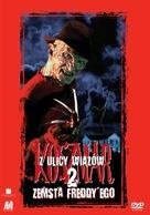 A Nightmare On Elm Street Part 2: Freddy's Revenge - Polish Movie Cover (xs thumbnail)