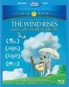 Kaze tachinu - Blu-Ray movie cover (xs thumbnail)