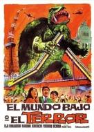 Daikaijû Gamera - Spanish Movie Poster (xs thumbnail)