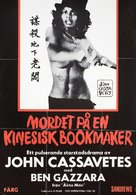 The Killing of a Chinese Bookie - Swedish Movie Poster (xs thumbnail)