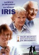 Iris - Danish Movie Cover (xs thumbnail)