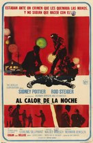 In the Heat of the Night - Argentinian Movie Poster (xs thumbnail)