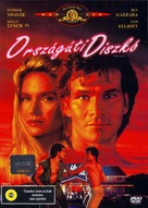 Road House - Hungarian DVD movie cover (xs thumbnail)