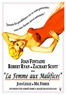 Born to Be Bad - French Movie Poster (xs thumbnail)