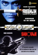Crying Freeman - Spanish DVD cover (xs thumbnail)