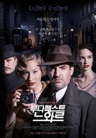 Budapest Noir - South Korean Movie Poster (xs thumbnail)