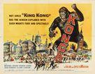 Konga - Movie Poster (xs thumbnail)